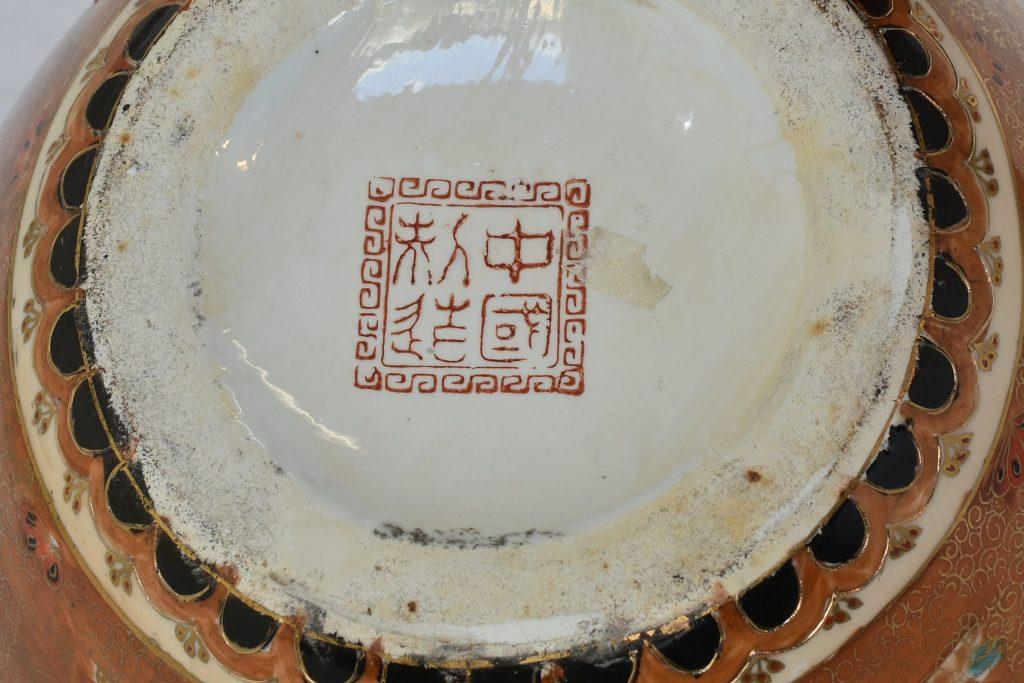Vas asiatic din ceramica