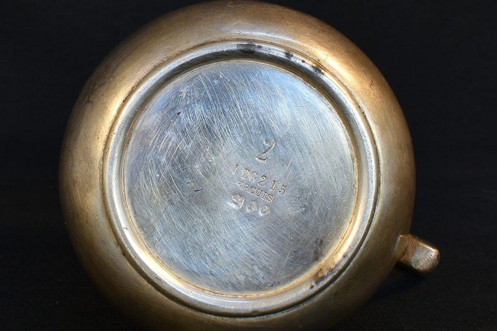 Carafa mica din argint